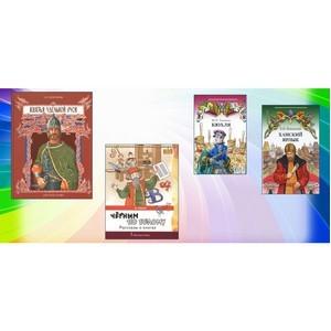 Книги издательства «Русское слово» вдохновили воронежских школьников на съёмки фильмов