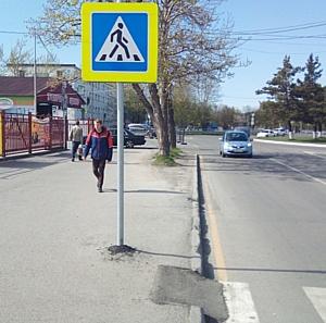 Активисты ОНФ на Камчатке обратили внимание властей на проблемы организации доступной среды