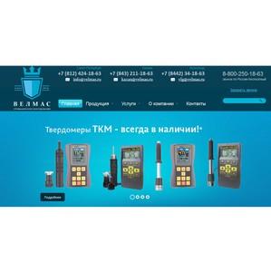 В Волгограде прошла демонстрация работы приборов фирмы «АКС»