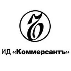 ИД «Коммерсантъ» представил рейтинг аудиторов и консультантов за 2015 год