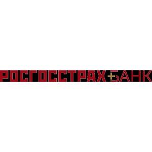 РОСГОССТРАХ БАНК принял участие в XXX Международном форуме «Карьера»