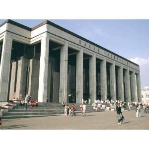 Лекция «Современная Беларусь. Динамика социальных процессов»