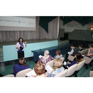 Сотрудники филиала «Удмуртэнерго» помогают профориентации молодежи