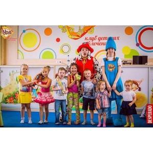 Детский клуб «Ура»: начинаем год с увлекательных занятий в ТРЦ «Аура»