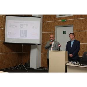 """""""Банкомсвязь"""" презентовала новый мобильный терминал для быстрого паспортного контроля"""