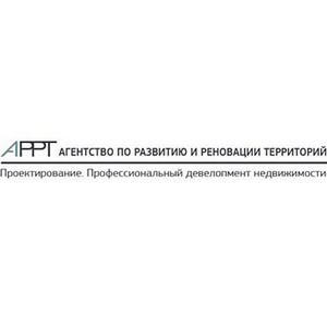 АРРТ - агентство по развитию и реновации территорий