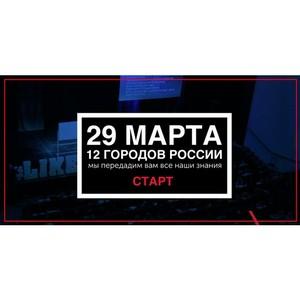ТОП перспективных направлений бизнеса в «самом бедном городе России»