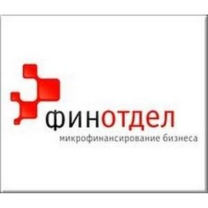 «Платиновый» заем в «ФИНОТДЕЛЕ»!
