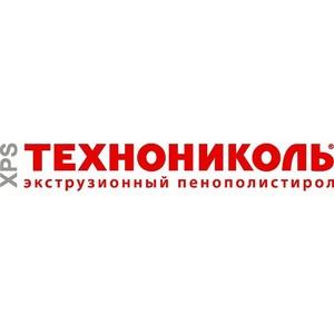 X5 Retail Group доверяет качеству и надежности материалов ТехноНиколь