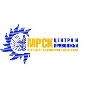 МРСК Центра и Приволжья продолжает работу по инновационному развитию электросетевого комплекса