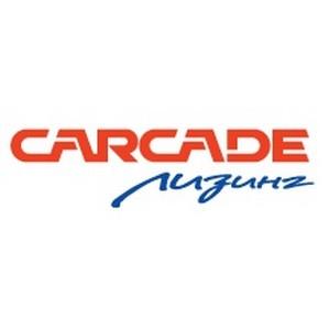 В первом квартале 2013 года Carcade привлекла 1,8 млрд рублей