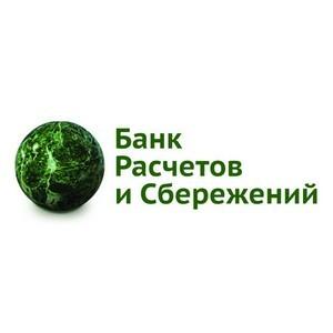 Председатель правления Банка расчетов и сбережений Олег Барановский совершил деловую поездку в США