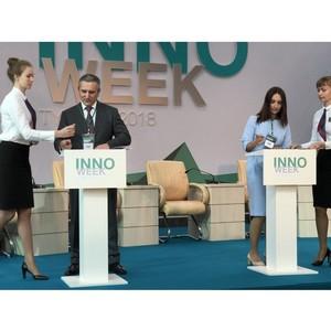 «Нетрика» планирует развивать в Тюменской области цифровые платформы