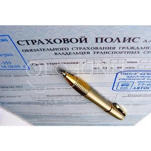 Активисты ОНФ проверили условия продаж полисов ОСАГО в Амурской области