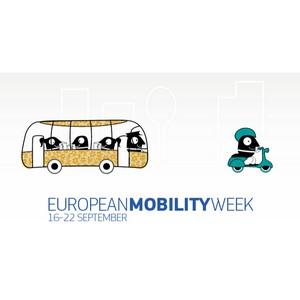 22 сентября 2015 г. – крайний день для регистрации городов на Европейской недели мобильности!