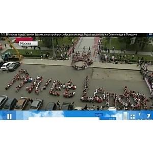 Волонтеры МФПУ «Синергия»  на открытии Олимпийского экипировочного центра