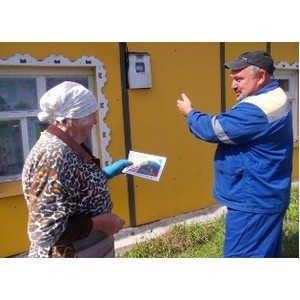 Сотрудники Рязаньэнерго провели разъяснительную работу с жителями области в ходе акции «Вору Нет!»