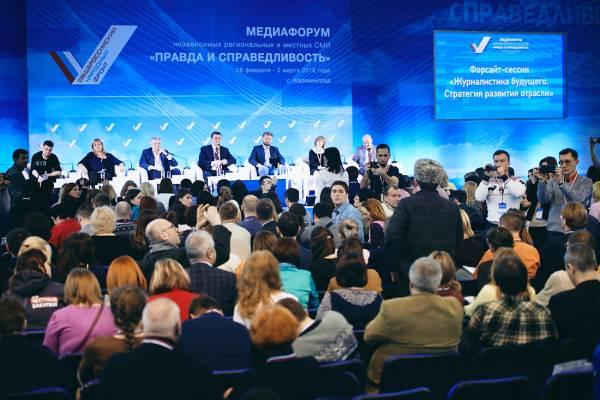 Мордовские журналисты принимают участие в Медиафоруме независимых региональных и местных СМИ