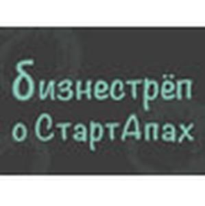 Поймай волну предпринимательского драйва на Бизнестрёпе 14 июня