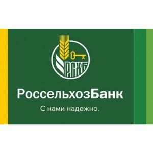 Костромской филиал Россельхозбанка обеспечивает кредитование сезонно-полевых работ в регионе