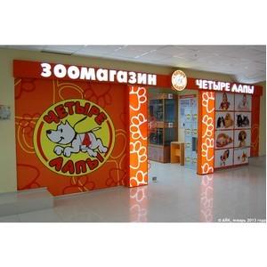 """Зоогипермаркет """"Четыре лапы"""" в Москве"""