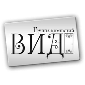 Входные двери по летним ценам: ГК «ВИД» открывает сезон распродаж