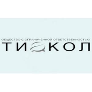 """ООО """"Тиокол"""" разворачивает высокотехнологичные производственные мощности по выпуску пластизолей"""