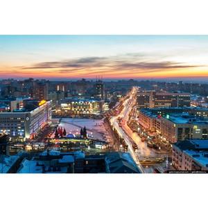 """В Перми пройдет конференция """"Бизнес ментор"""", посвященная применению менторства в инновациях"""