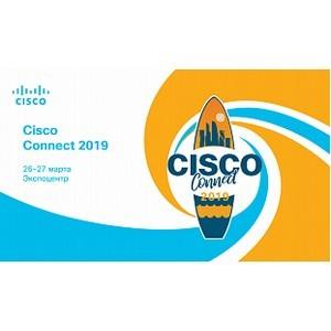 Сател представит решения по информационной безопасности на Cisco Connect–2019