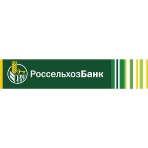 В Ростовский филиал Россельхозбанка поступили новые серебряные монеты к Пасхе