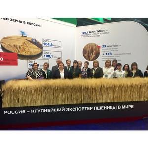 Об участии работников Ростовского филиала ФГБУ «ЦОКЗ» во Всероссийском Форуме продбезопасности