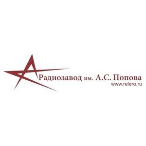 Юные знатоки краеведения первыми ознакомятся с артефактами памятника  «Стоянка Омская»