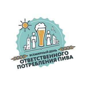 В Самаре второй раз пройдет всемирный день ответственного потребления пива