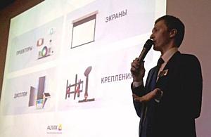 Auvix и Sony поддерживают современное фотоискусство