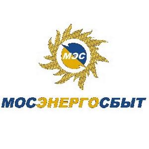 Компания «Мосэнергосбыт» передала обслуживание клиентов в контакт-центр компании «Ай-Теко»
