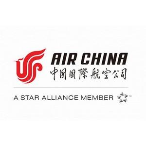 Air China запустит рейс по маршруту Пекин-Вена-Барселона