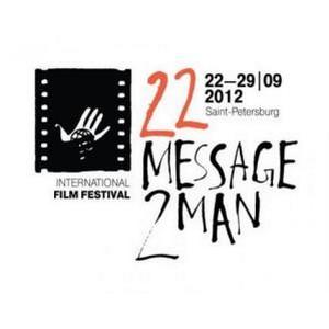 Представляем членов жюри XXII «Послания к Человеку»
