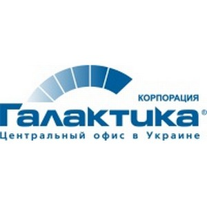 Сумский завод «Насосэнергомаш» и корпорация «Галактика» подписали контракт на поставку СЭД