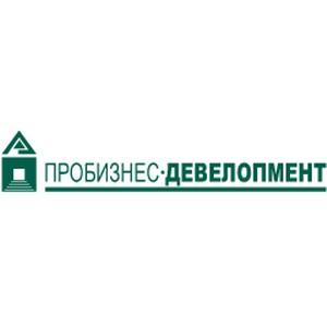 Презентация клубного комплекса «Гринвилль Парк» в г.Иваново