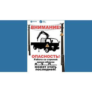Грузовик лишил света три села в Кузбассе