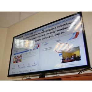 В Тамбове прошла презентация сервиса ПФР «Личный кабинет застрахованного лица» для районных СМИ