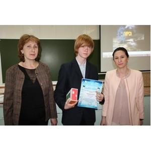 Филиал «Рязаньэнерго» наградил победителей конкурса «Электрознания и призомания»
