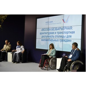 ОНФ представил исследования доступности городской среды на Московском урбанистическом форуме