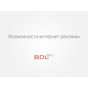 Инструменты интернет-маркетинга глазами аналитиков Рунета