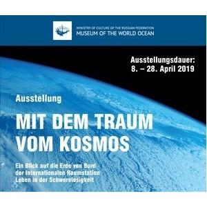 Увидеть землю с орбиты мирового океана привезет в Берлин фотовыставку «с мечтой о космосе»