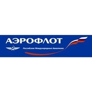 «Аэрофлот» стал лучшей восточноевропейской авиакомпанией по версии Business Traveller Awards