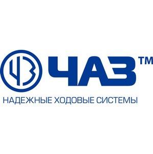 Запасные части бренда ЧАЗ ТМ будут поставляться в ОАО «Красноярсккрайуголь»