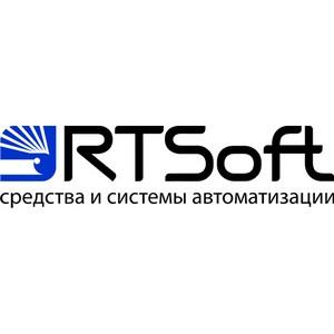 ПТК Smart-Sprecon производства «РТСофт» успешно прошел аттестационные испытания