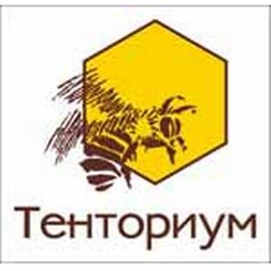 В Перми откроется новый завод - современный Апикомбинат