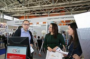 Решения CSoft на 10-й международной промышленной выставке «GeoForm+»